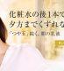 duong ngay Shiseido Elixir Superieur