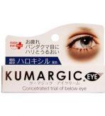 kumagic5