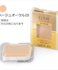 Phấn nén Elixir Superieur Pressd powder Shiseido 7