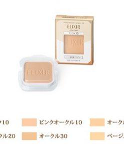 Phấn nén Elixir Superieur Pressd powder Shiseido 8
