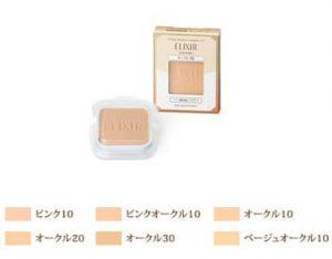 Phấn nén Elixir Superieur Pressd powder Shiseido 3