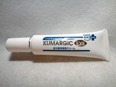 Kem dưỡng trị thâm mắt Kumargic có tốt không?