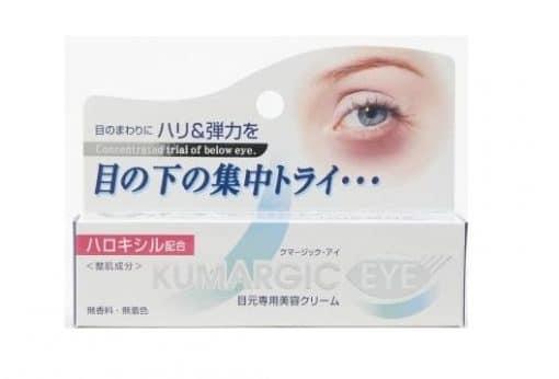 Kem trị thâm quầng mắt Kumargic Eye của Nhật 4