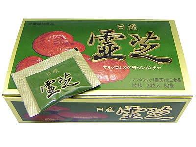 Nấm Linh Chi Nhật Bản Nissan Reishi 8
