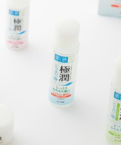 Toner Hada labo lotion Nhật bản 10