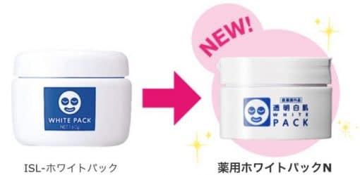 Mặt nạ ủ trắng da White Pack Ishizawa Nhật Bản 5