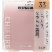 Phấn Chifure Moistu re Powder Foundation 5