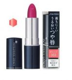 son shiseido integrate