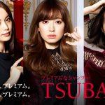 Dầu gội Shiseido Tsubaki