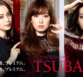 tsubaki_top