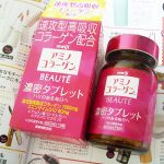 Collagen meiji có tốt không?Hướng dẫn sử dụng collagen meiji 2