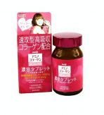 collagen meiji vien