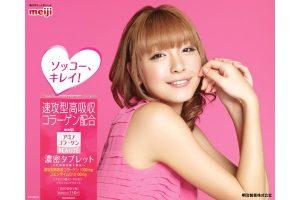 Collagen Meiji dạng viên Nhật Bản chính hãng 150 viên 2