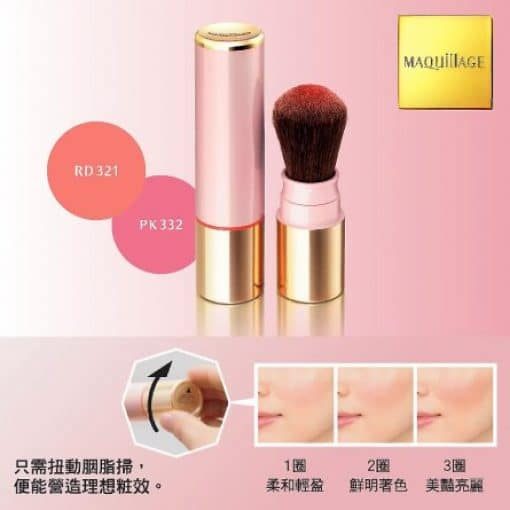 Má hồng Shiseido MAQuillAGE Dramatic Mood Veil & Face color 6