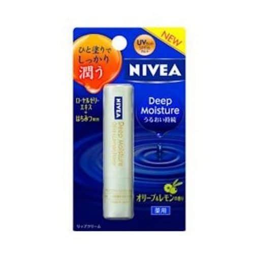 Son dưỡng môi Nivea 2