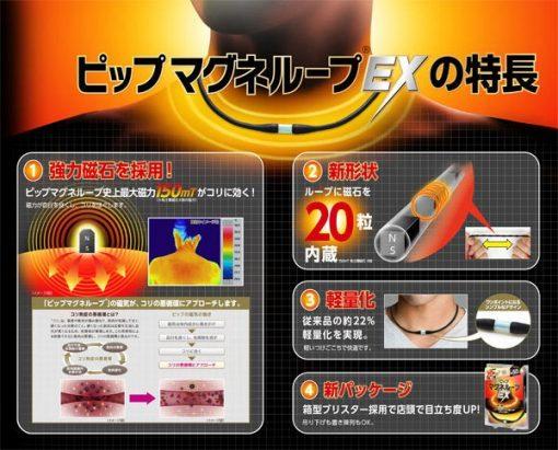 Vòng điều hòa huyết áp Nhật Bản PIP Magneloop 6