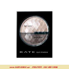 Màu mắt  Kate BlendZone