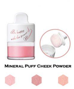 Má hồng shiseido integrate 7