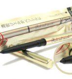 SHISEIDO INTEGRATE HIGH IMPACT MAKE UP GEL EYELINER 4