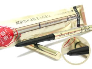SHISEIDO INTEGRATE HIGH IMPACT MAKE UP GEL EYELINER 4