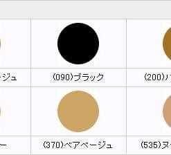 Quần Tất Fukuske styling Nudish Nhật Bản( Không đường biên) 6