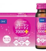 collagen-dhc-beauty-7000 nhat ban