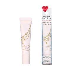 Lót che lỗ chân lông shiseido integrate mineral