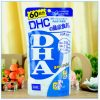Viên uống DHC bổ sung DHA và EPA 2