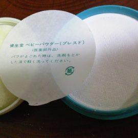 Phấn rôm Shiseido Baby powder 50g