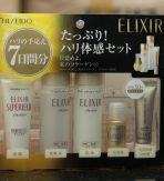 Shiseido Elixir Superieur