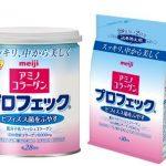 Collagen meiji có tốt không?Hướng dẫn sử dụng collagen meiji 7
