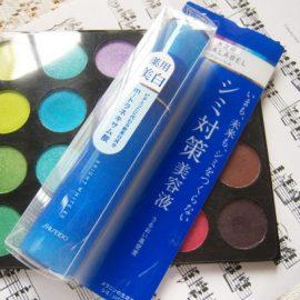 Huyết thanh shiseido aqualabel bright white EX