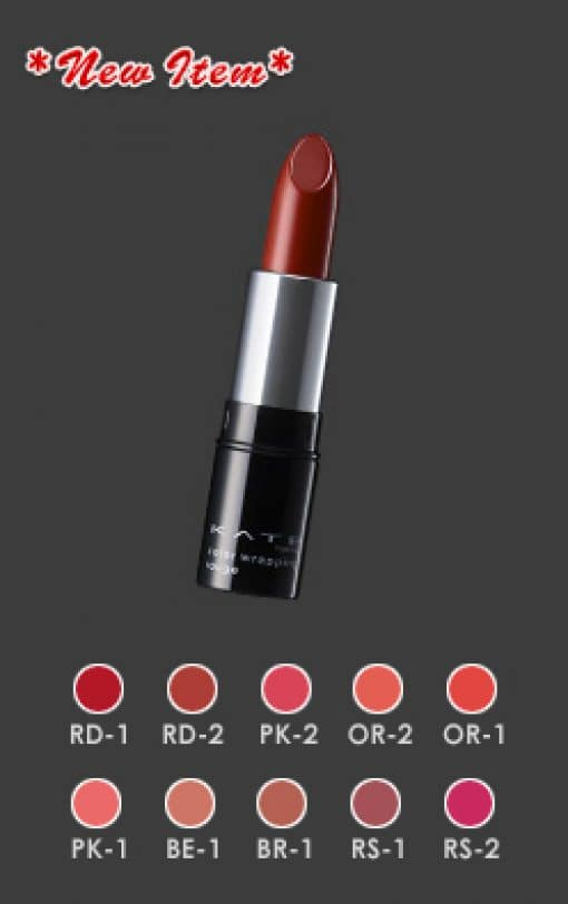 Son kate color wrapping rouge 4