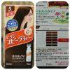 Thuốc nhuộm tóc BIGEN Nhật Bản 2