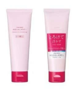 Kem tẩy trang Shiseido Aqualabel màu hồng 110g 8