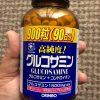 Thuốc bổ xương khớp Glucosamine Orihiro Nhật 1500mg (900 viên) 2