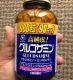 Thuốc bổ xương khớp Glucosamine Orihiro Nhật bản