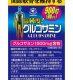 bổ xương khớp Glucosamine Orihiro Nhật bản