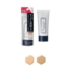 BB shiseido integrate gracy