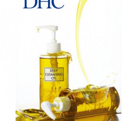 dhc - cleansing oil
