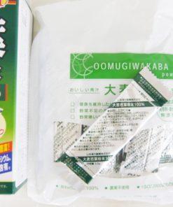 Bột lúa mạch Grass Barley Nhật Bản nguyên chất 100% 11