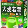Thuốc bổ xương khớp Glucosamine Orihiro Nhật 1500mg (900 viên) 1