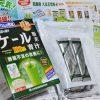 Bột lúa mạch GRASS BARLEY Nhật bản nguyên chất 100% 5