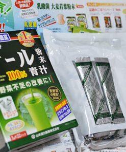 Bột lúa mạch GRASS BARLEY Nhật bản nguyên chất 100% 12