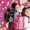 Cặp học sinh Nhật Cao cấp Randsel 4