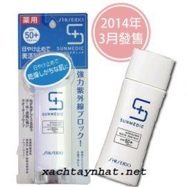 Chống nắng Shiseido Sunmedic