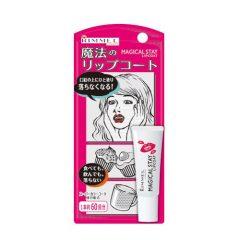Son giữ màu Rimmel Magical Stay Lip Coat Nhật bản (6gr)