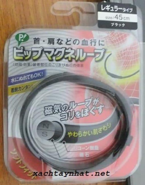 Vòng điều hòa huyết áp Nhật Bản PIP Magneloop 4