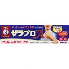 Kem trị viêm chân lông Rohto Nhật bản