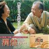 Collagen vi sụn cá HANAMAI Gold Nhật bản 60 gói 2